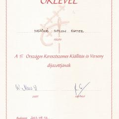 2003_orszagos_keresztszemes_kiallitas_Campona_oklevel