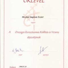 2004_Orszagos_keresztszemes_kiallitas_Campona_oklevél