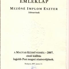 2007_Magyar Kézművesség 2007 - Mezőgazdasági MúzeumOklevel2007_02