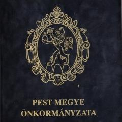 2007_Magyar Kézművesség 2007 - Mezőgazdasági MúzeumOklevel2007_03
