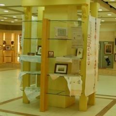 2009_Országos keresztszemes kiállítás és verseny_150