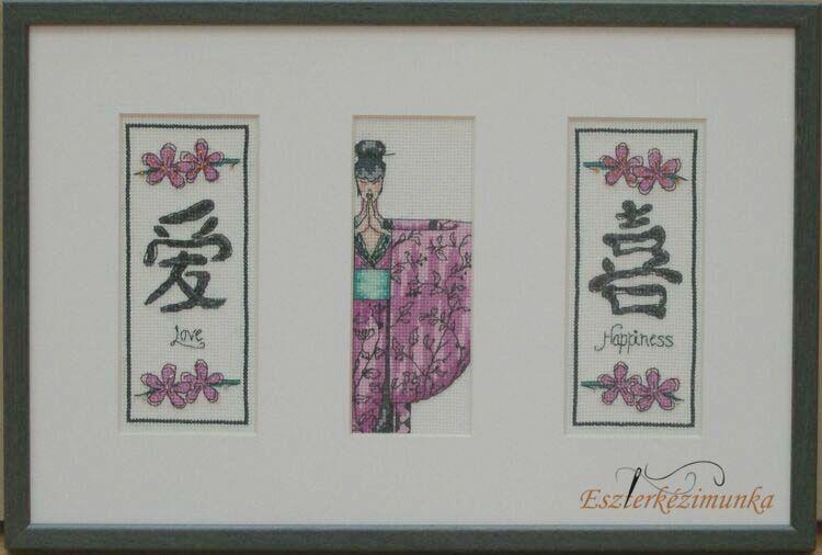 Gésa keresztszemes kép