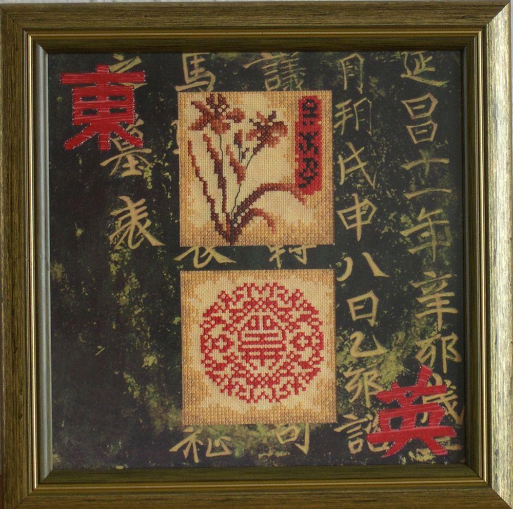 Kínai minta - Lanarte keresztszemes